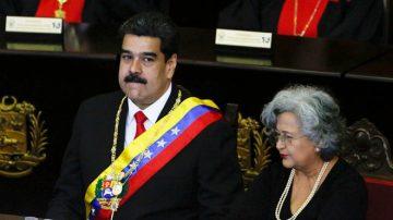 【今日点击】美国制裁委内瑞拉石油公司 迫使马杜罗交权