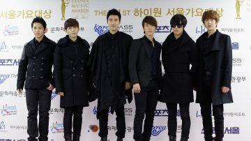 "Super Junior""SUPER SHOW 7S""3月首尔开唱"