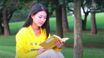 见证生命奇迹 探寻艺术真谛 专访青年演员郑雪菲(上)