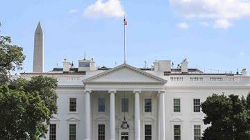 """美国政府停摆近满月 川普将发表""""重要声明"""""""