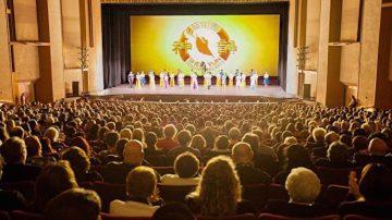 神韵北加州30场全爆满 感动6万观众