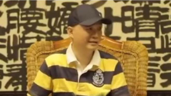 王林清疑受死亡威胁 千亿矿权案又一关键人物曝光