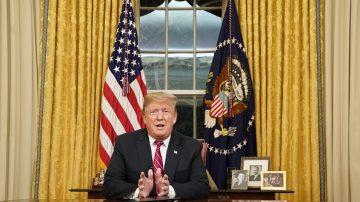 川普演讲引关注 两党都曾要改善移民法