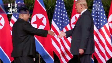 时事拼盘:朝鲜高官或本周访美 法国开始全国大辩论