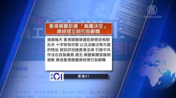 1月18日全球看中国