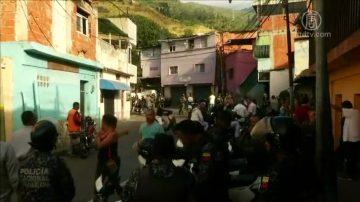 委内瑞拉镇压兵变 国会议长吁全国示威