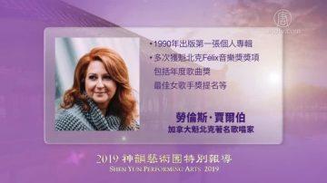 蒙城著名歌唱家赞神韵 诠释人类文明历史