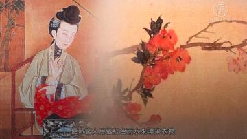 东风解冻 冰雪消融 雨水时节的传统习俗