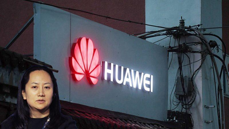 引渡在即 华为香港公司突删孟晚舟资料(图/视频)