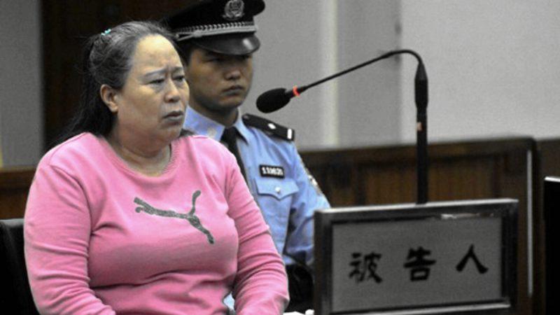 性贿赂刘志军的高铁一姐 五星酒店拍出16亿