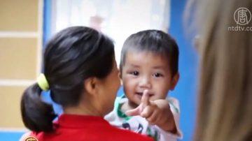 【禁闻】救治中国弃婴遭打压 北京护理中心关闭