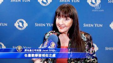 神韵揭中国文化神秘面纱 地产老板感受被神救赎