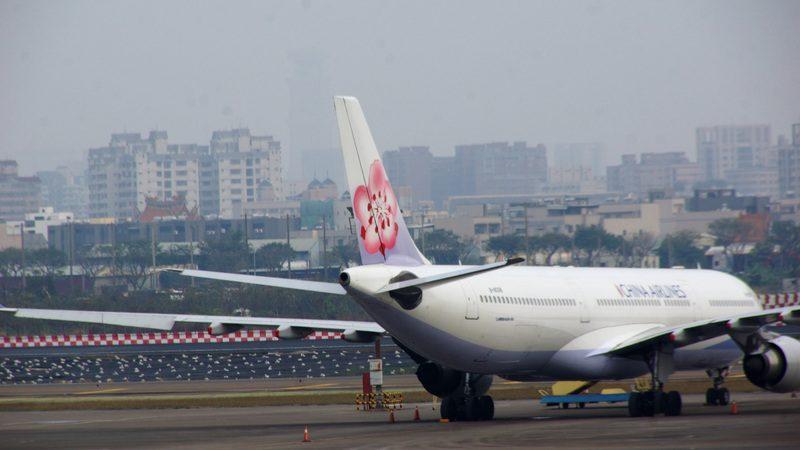 华航机师罢工进入第4天 旅客赔偿出炉