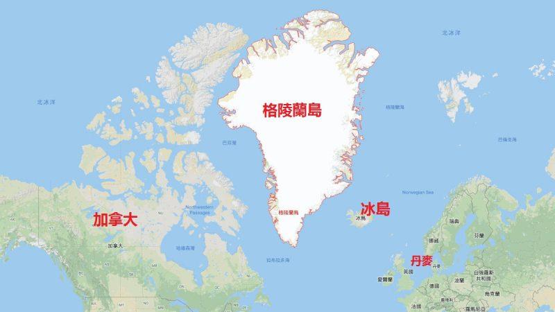 中共欲军事化格陵兰机场 五角大楼:绝不允许
