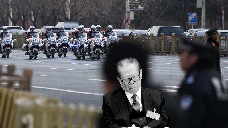 """江泽民心惊的事发生了 警察正在""""悄悄""""行动"""