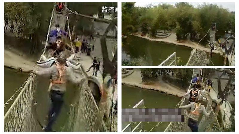 驚險!廣東遊客暴力搖斷 鋼索6人瞬間懸空(視頻)