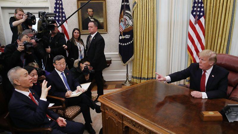 美中副部级谈判北京开场 刘鹤再次意外现身