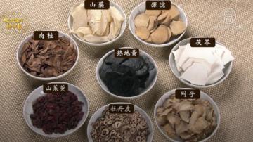 谈古论今话中医:白带、阴道炎