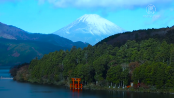 【你好日本】飞渡山湖之间:日本箱根行(二)