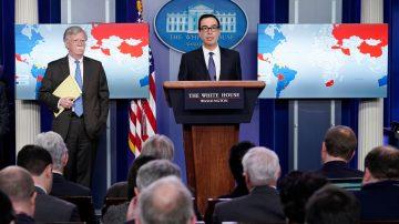 【石涛评述】白宫地图以不同颜色标示中国与台湾 专家称美在改变对台政策(下)