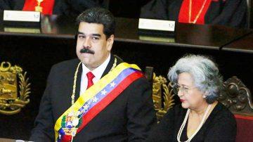 【今日点击】委内瑞拉街头抗议 马杜罗压力渐升