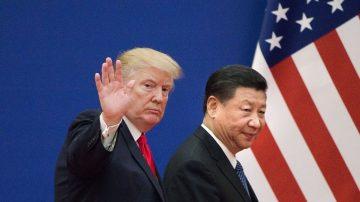 【禁闻】中美贸易下周再谈 川普:关税将持续