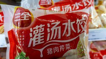 大陆水饺验出非洲猪瘟 仍在贩售