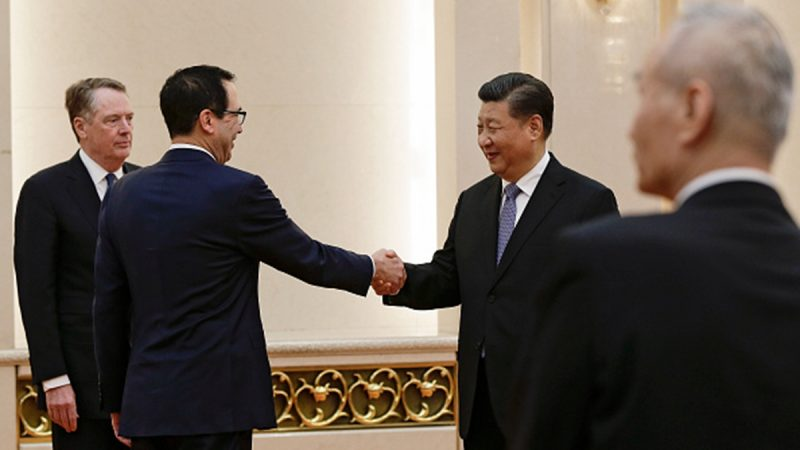 中美談判8個字概括:堅決不改 不改就打