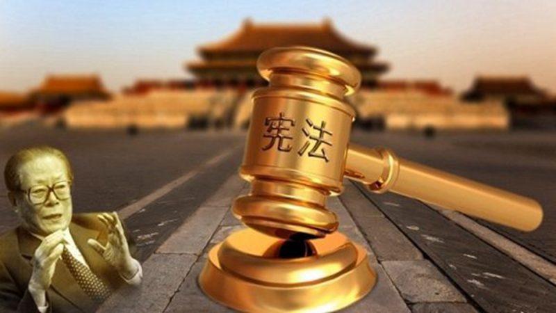 """胡锦涛""""庆功宴""""上投反对票 江泽民吓得提心吊胆"""