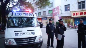 中国新年 访民遭中共当局持续打压