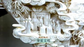 【你好日本】成川美术馆-日本箱根行(三)
