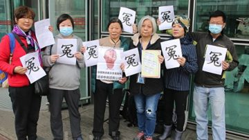 【禁闻】两会期间 香港五访民进京上访被拒入境