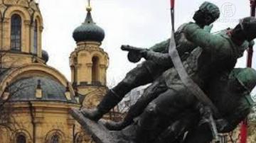 【禁闻】波兰去共产主义 曾镇压异议人士法官被起诉