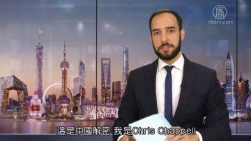 中国解密:美中可能正在进行新的贸易协议