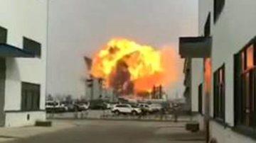 江苏化工厂大爆炸引发3级地震 至少44死90人重伤
