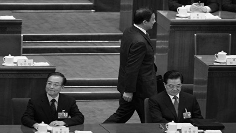 揭密:胡锦涛大会堂设伏 两会闭幕日拿下薄熙来