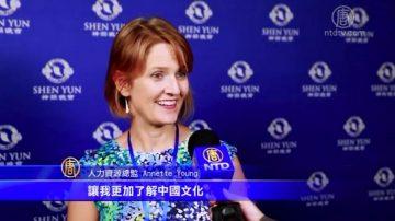 神韵悉尼首演 主流精英赞赏恢复中国传统文化