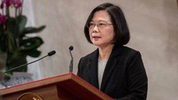 【禁闻】中共步步进逼 蔡英文召开国安会反制
