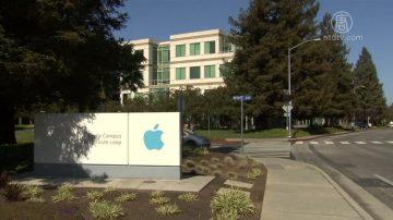 苹果3月25日发表会 料将推出自家串流平台