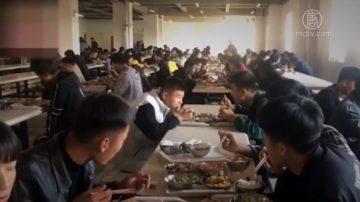 【禁闻】成都食安事件被压 陈化粮流向学校食堂