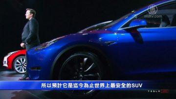 特斯拉发布Model Y 2020年秋季上市