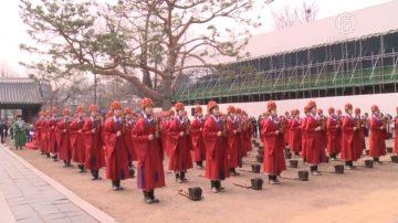 中国遗失的释奠大祭在韩国举行