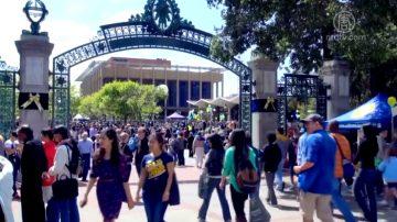 学生证印性健康热线 加州新提案惹议