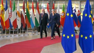 英国脱欧要推迟多久?欧盟峰会难得共识