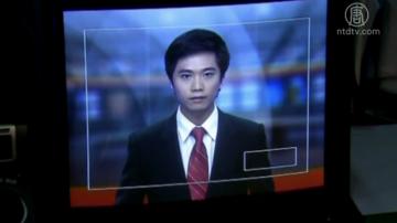 【禁闻】央视突然召回美分支CGTN台长等人