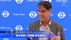 市长:神韵展现的中华文化源于神