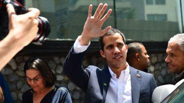 中共拒绝瓜伊多代表出席 美洲开发银行取消年会