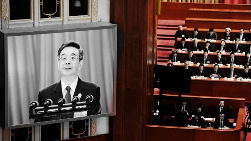 中共人大闭幕 最高法工作报告收最高反对票