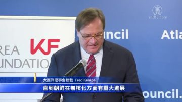 美日韩官员会晤 谈二次峰会后续措施