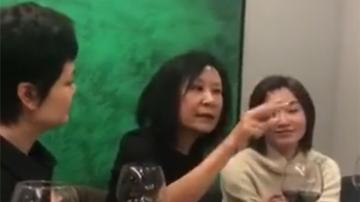 大陆歌星苏小明饭局爆粗口 第二个毕福剑?